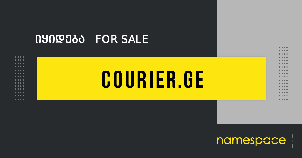 courier.ge