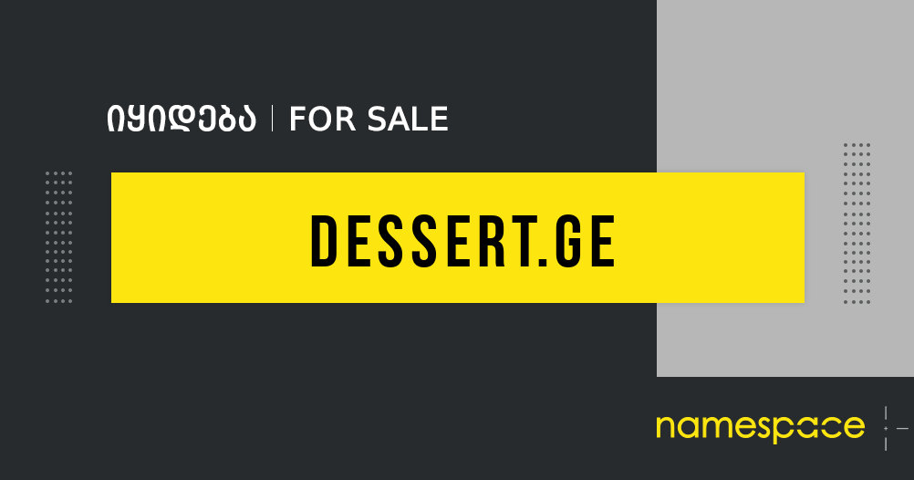 dessert.ge