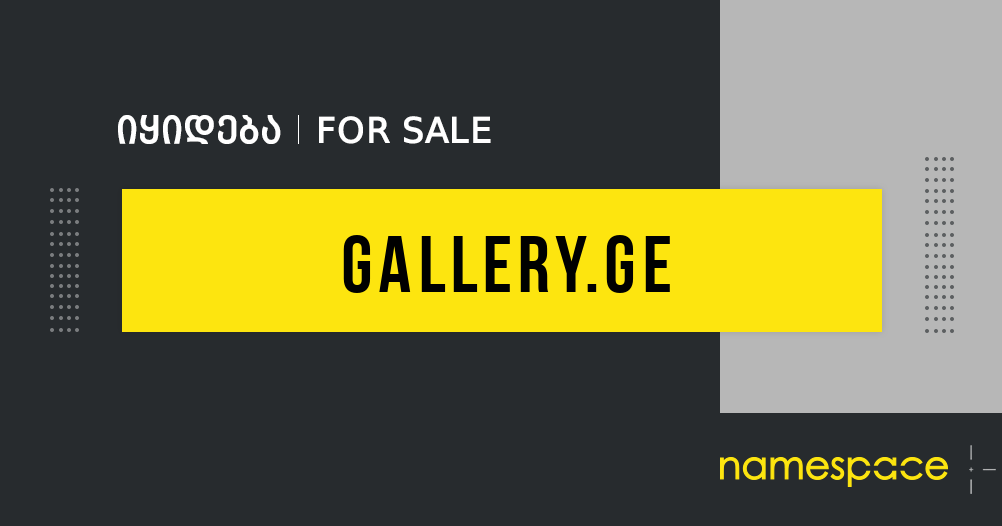 gallery.ge