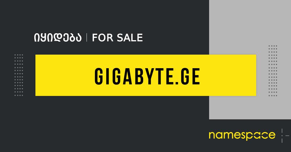 gigabyte.ge