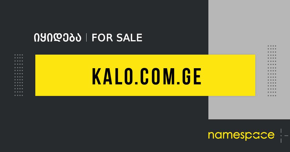kalo.com.ge