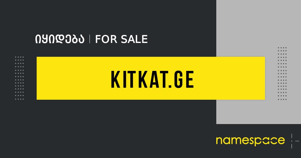 kitkat.ge
