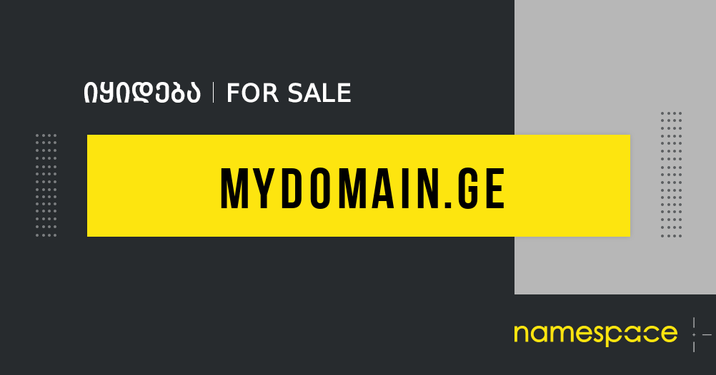 mydomain.ge