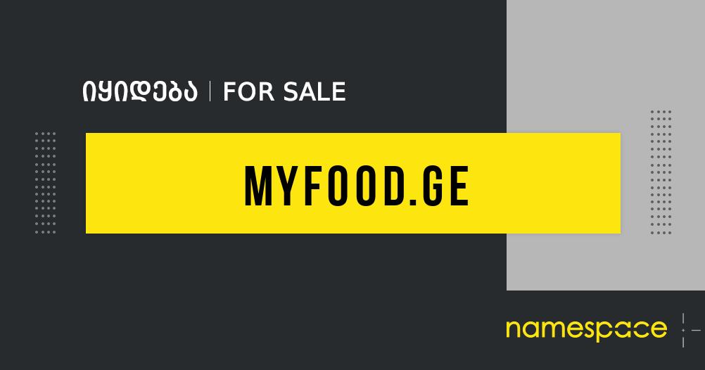 myfood.ge