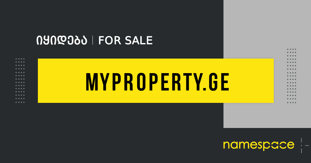 myproperty.ge