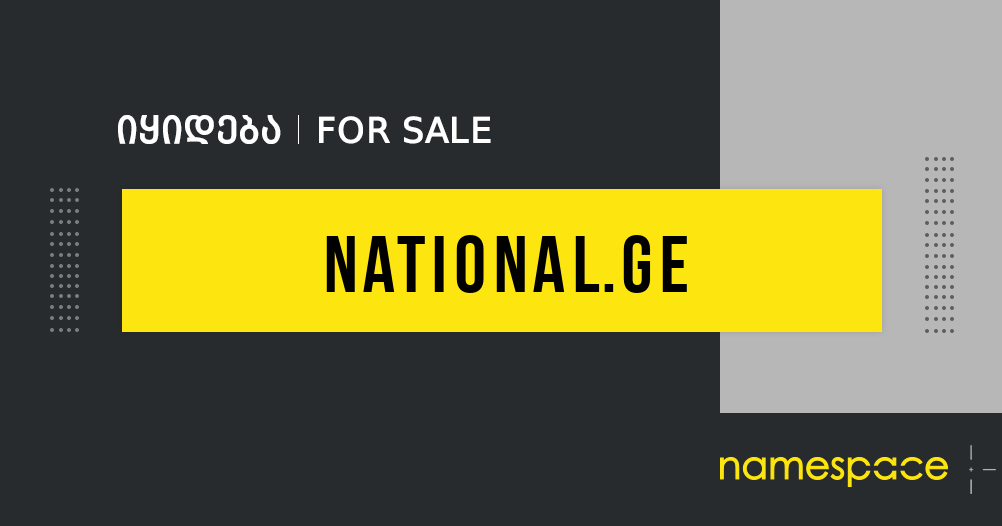 national.ge