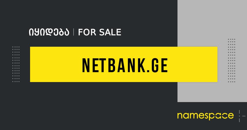 netbank.ge