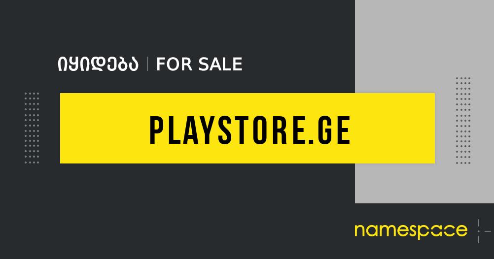 playstore.ge