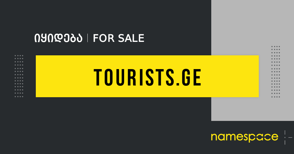 tourists.ge