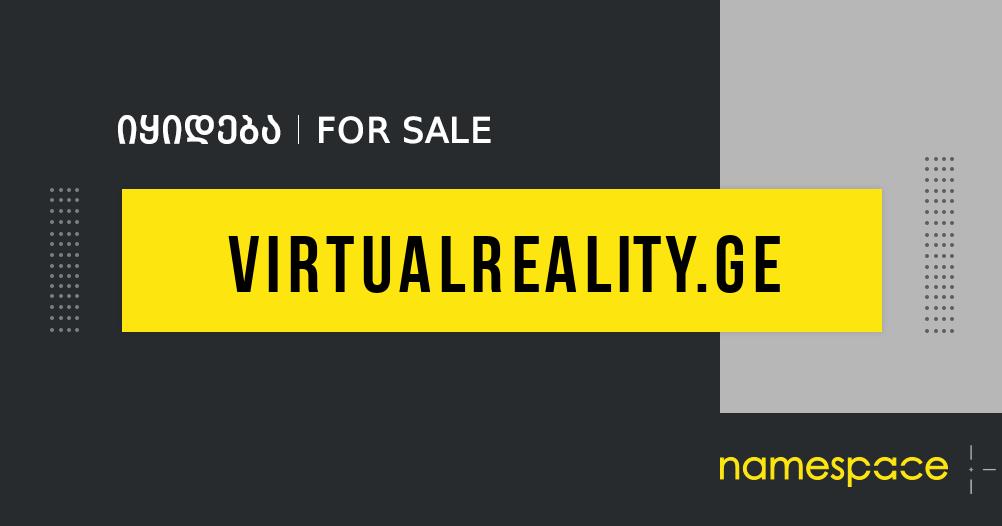 virtualreality.ge