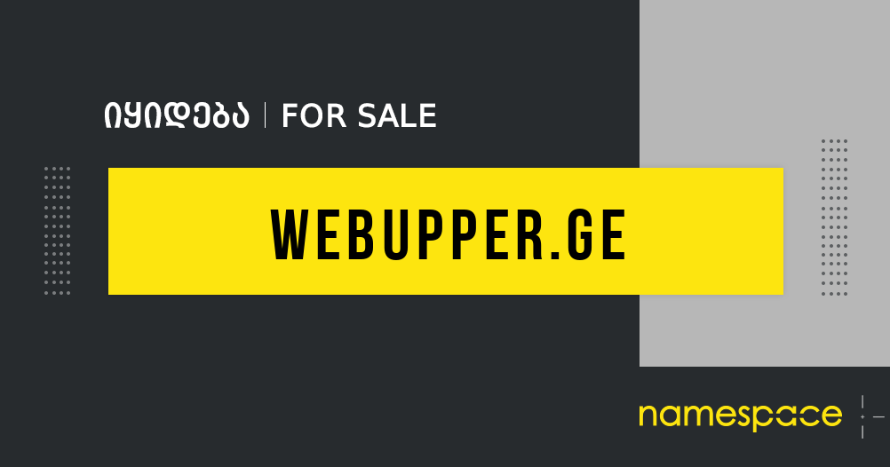 webupper.ge