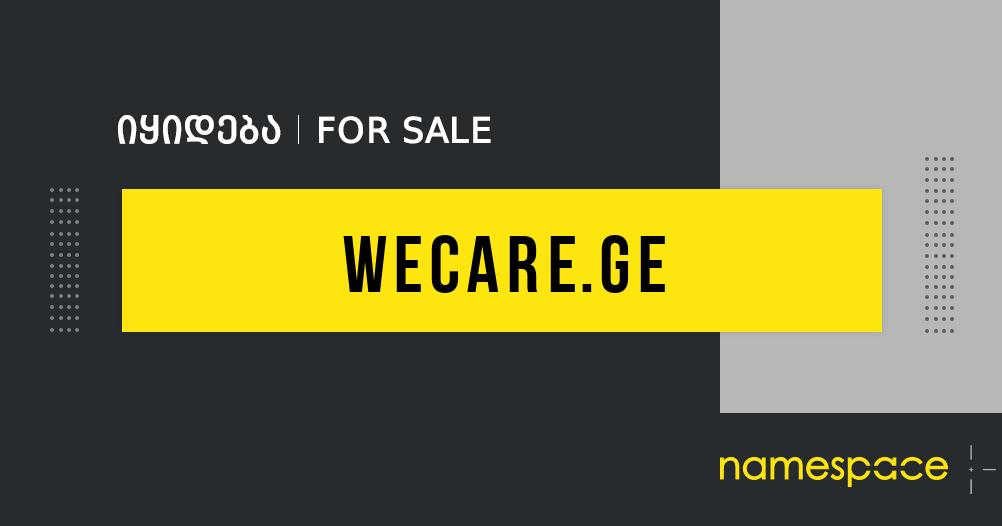 wecare.ge